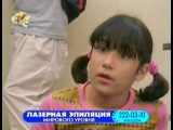 Лиззи Магуайр 1 сезон 4 серия